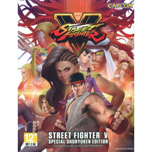 Street Fighter V [Limited Edition] (Multi-Language)