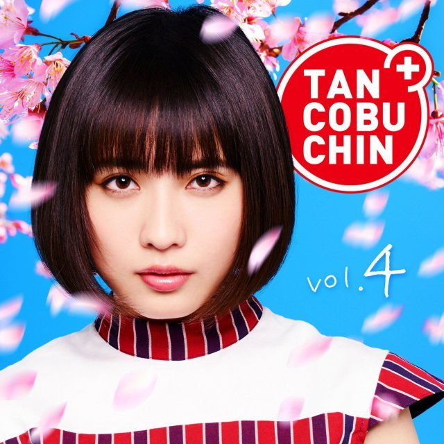 Tancobuchin Vol.4 [Type B]