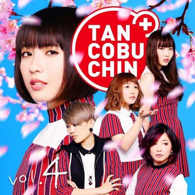 Tancobuchin Vol.4 [Type C]