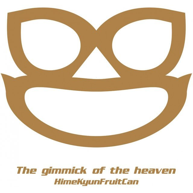 Tengoku Gimmick [CD+DVD Limited Edition]