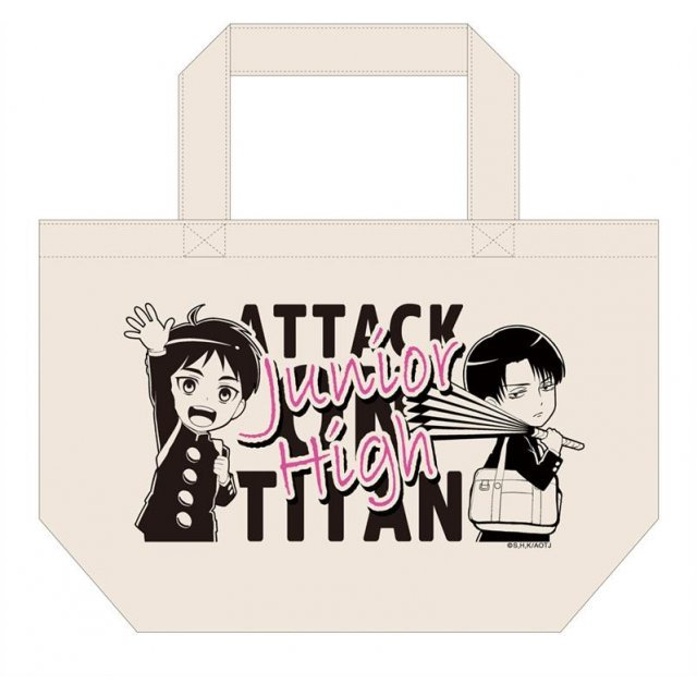 Attack on Titan Junior High Tote Bag: B