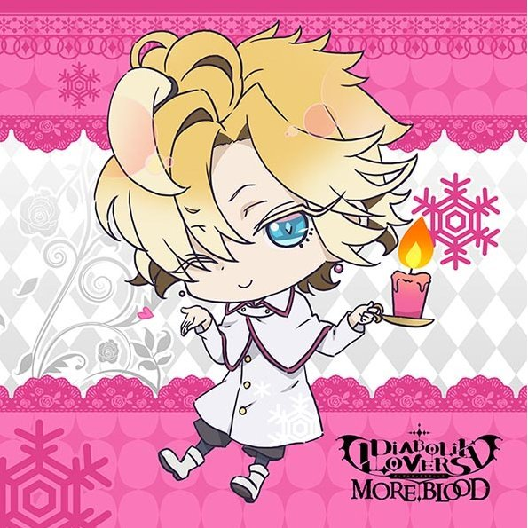 Diabolik Lovers More Blood Mofu Mofu Mini Towel: Mukami Kou