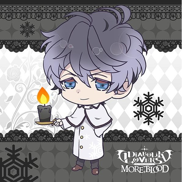 Diabolik Lovers More Blood Mofu Mofu Mini Towel: Mukami Ruki