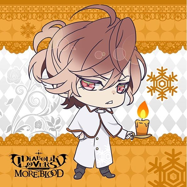 Diabolik Lovers More Blood Mofu Mofu Mini Towel: Mukami Yuma