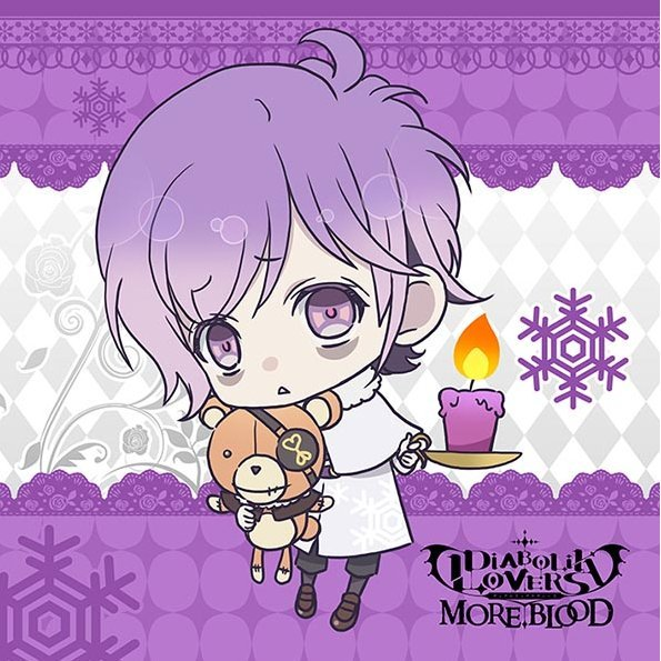 Diabolik Lovers More Blood Mofu Mofu Mini Towel: Sakamaki Kanato