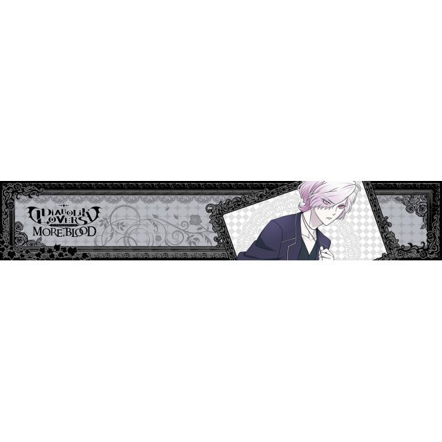 Diabolik Lovers More Blood Mofu Mofu Muffler Towel: Sakamaki Subaru