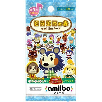 Doubutsu no Mori amiibo Card Vol.3