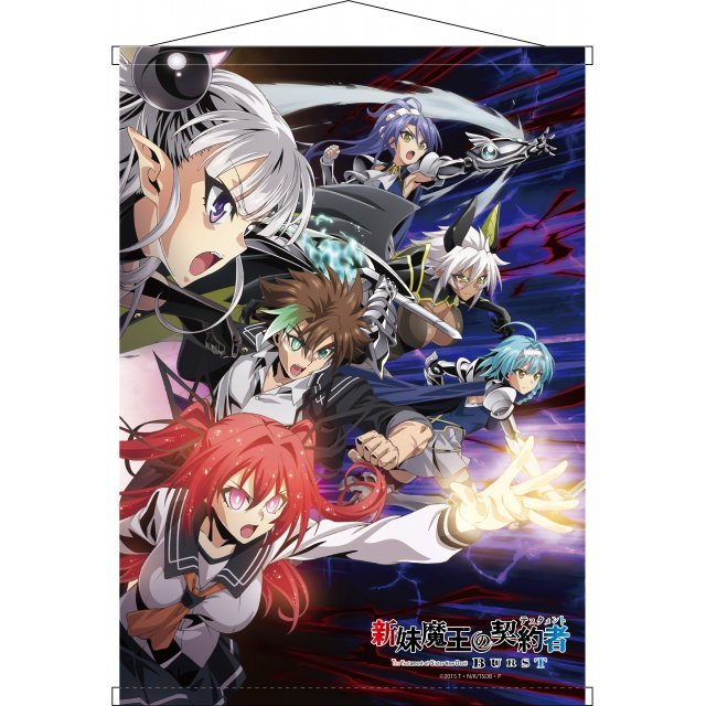 The Testament of Sister New Devil Burst B2 Wall Scroll