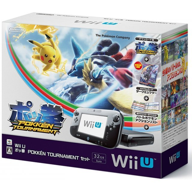 Wii U [Pokken Tournament Set]
