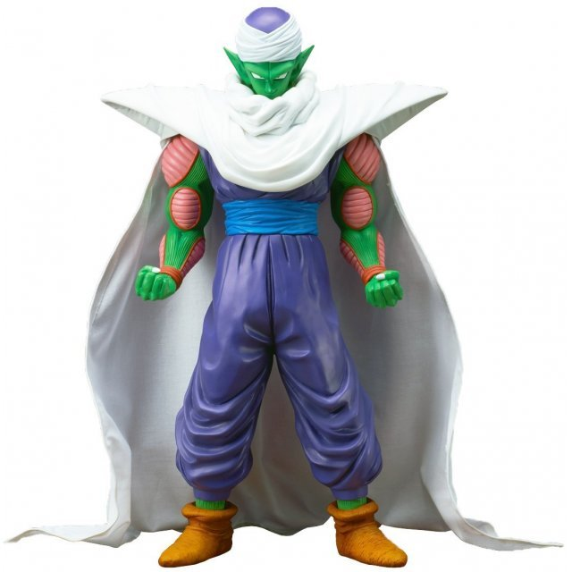 Dragon Ball Z Gigantic Series: Piccolo
