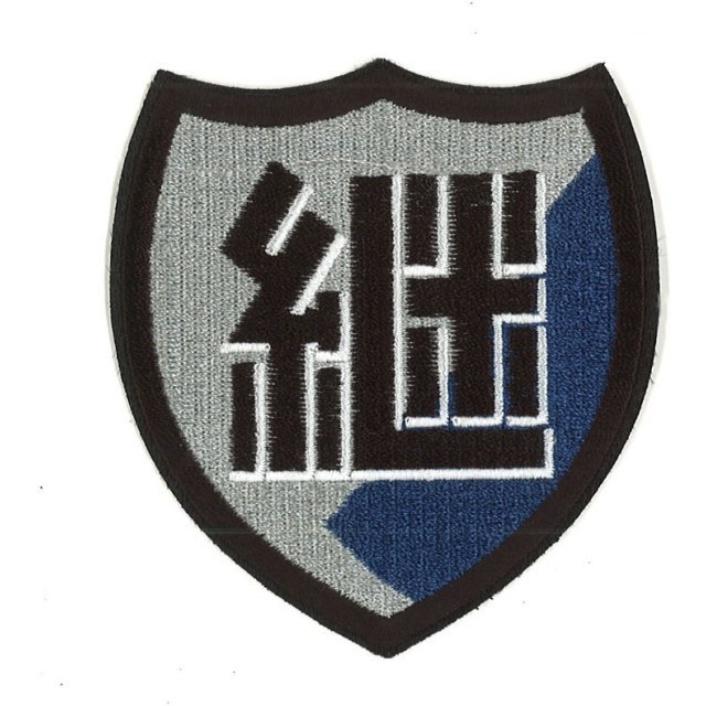 GIRLS und PANZER der Film Emblem Patch: Keizoku High School