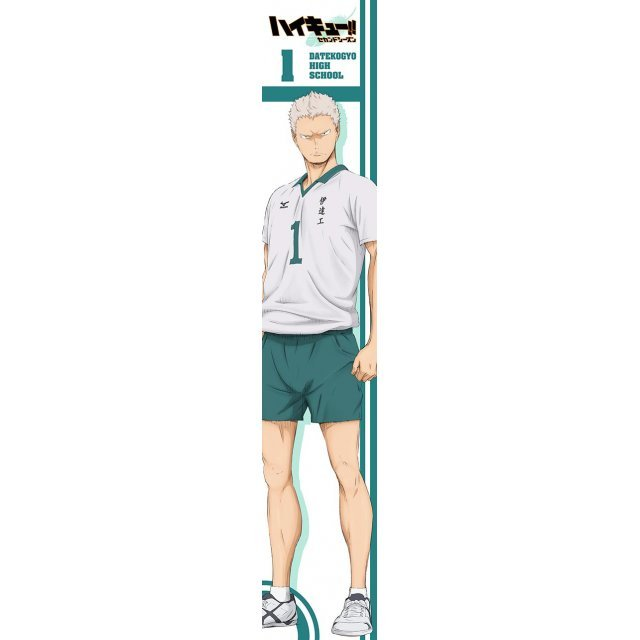 Haikyu!! Second Season Mofu Mofu Muffler Towel: Aone Takanobu