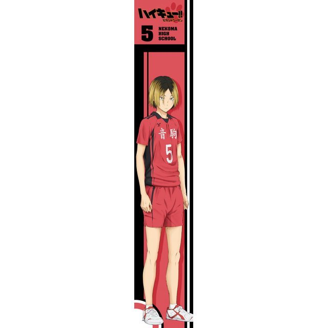 Haikyu!! Second Season Mofu Mofu Muffler Towel: Kozume Kenma