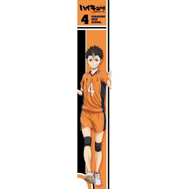 Haikyu!! Second Season Mofu Mofu Muffler Towel: Nishinoya Yu