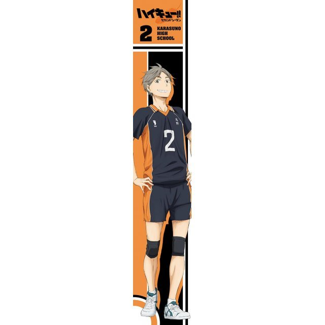 Haikyu!! Second Season Mofu Mofu Muffler Towel: Sugawara Koshi