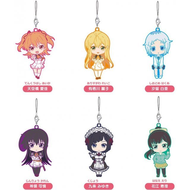 Nendoroid Plus Trading Rubber Straps Shomin Sample (Set of 9 pieces)