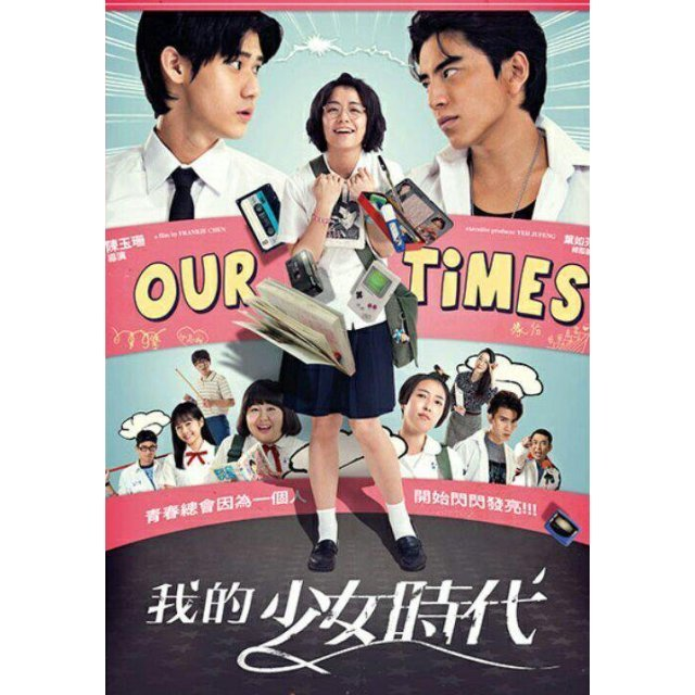 Our Times (Limited Edition)