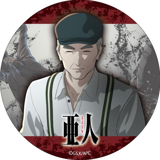 Ajin Can Badge: Sato