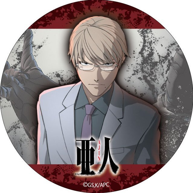 Ajin Can Badge: Tosaki Yu