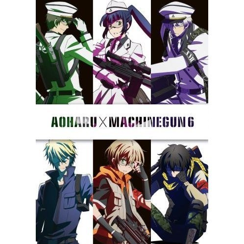 Aoharu X Kikanjuu Vol.6 [DVD+CD Limited Edition]