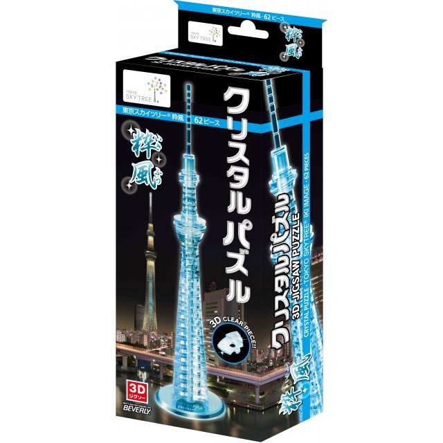 Crystal Puzzle: 50142 Tokyo Sky Tree Iki Style