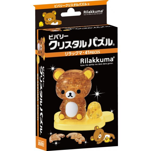 Crystal Puzzle: 50175 Rilakkuma (Re-run)