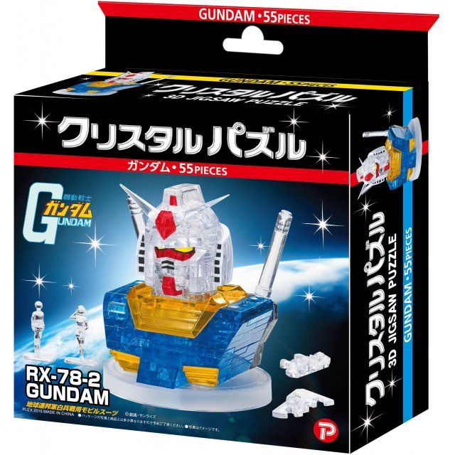 Crystal Puzzle: 50197 Mobile Suit Gundam
