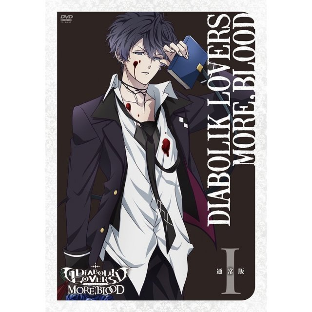 Diabolik Lovers More, Blood Vol.1