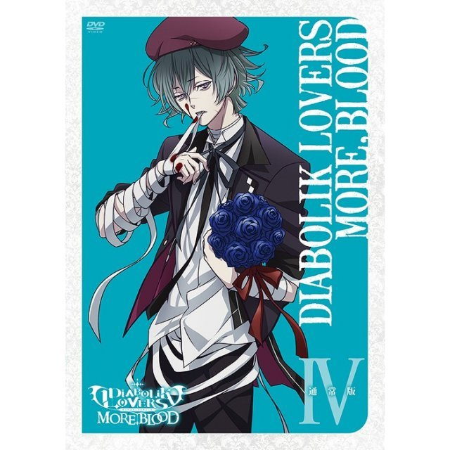 Diabolik Lovers More, Blood Vol.4