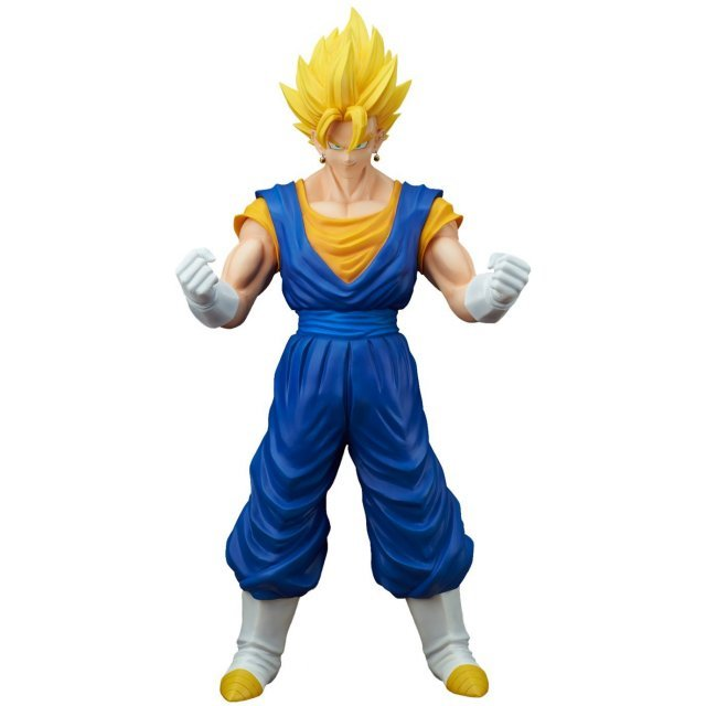 Dragon Ball Z Gigantic Series: Super Vegetto