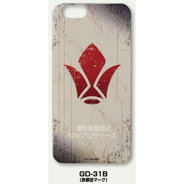 Mobile Suit Gundam Iron-Blooded Orphans Character Jacket for iPhone6s/6: Tekkadan Mark