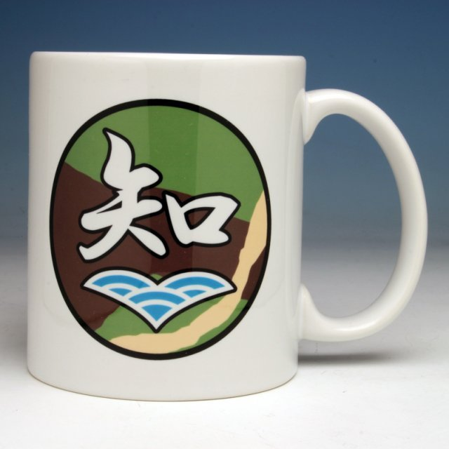 Girls und Panzer the Movie Mug Cup: Chihatan Academy