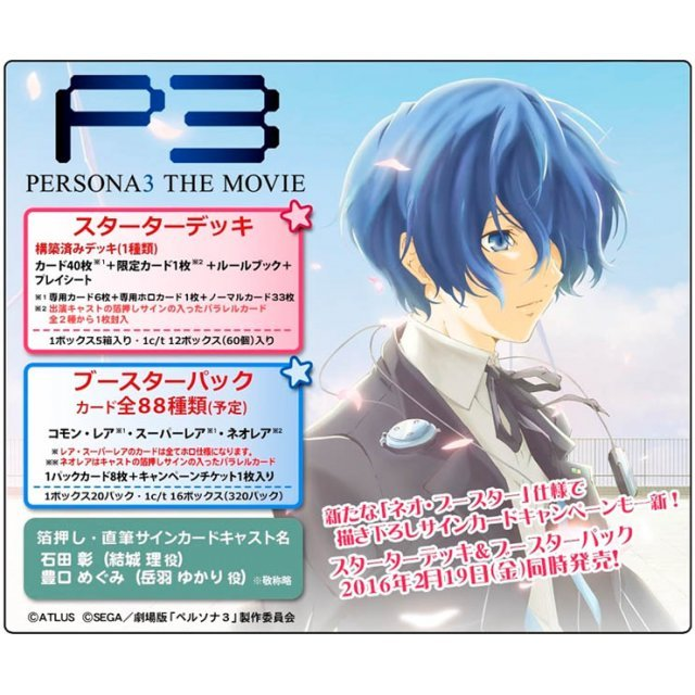Level Neo Persona 3 the Movie Booster Pack