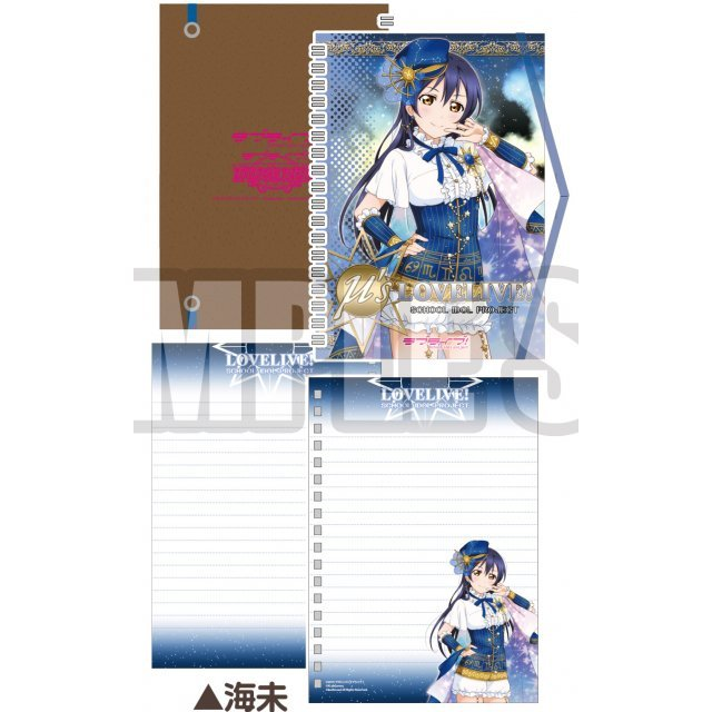 Love Live! Double Ring Notebook with Band Ver. B6: Umi