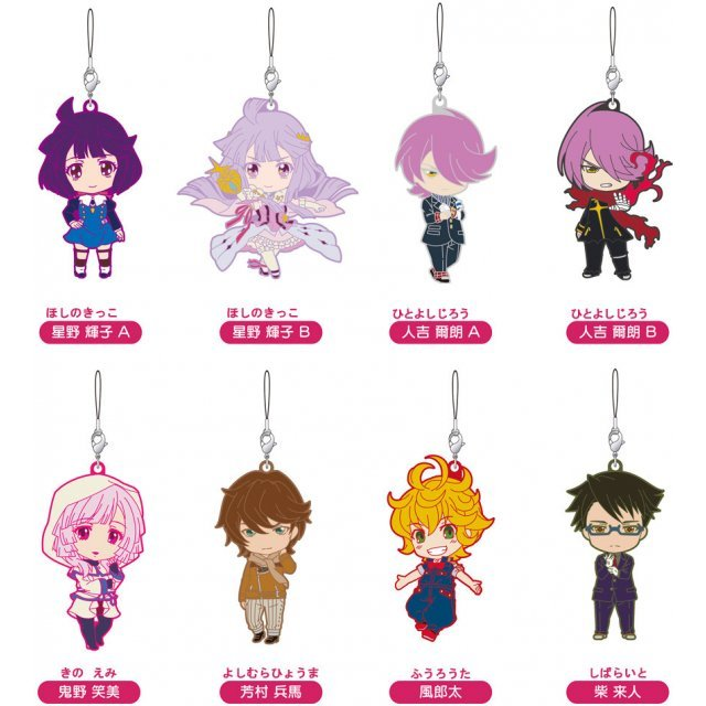 Nendoroid Plus Trading Rubber Straps Concrete Revolutio (Set of 8 pieces)
