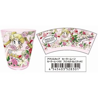 Sailor Moon Acrylic Cup 02: Princess Serenity AC