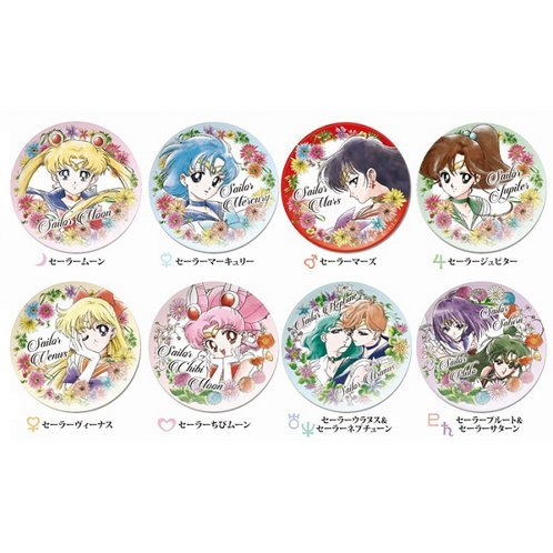 Sailor Moon Collection Plate (Set of 8 pieces)