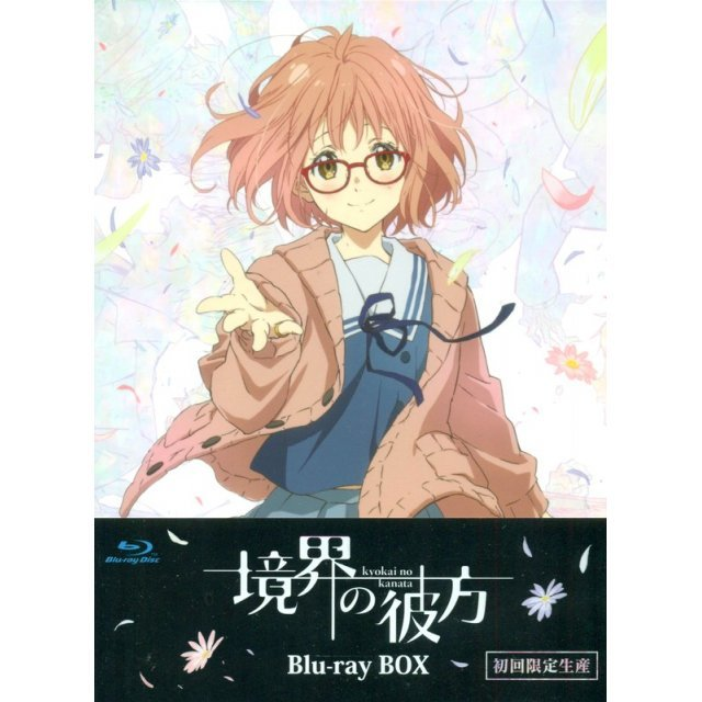 Beyond the Boundary Blu-ray Box [Limited Edition]