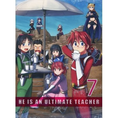 Denpa Kyoushi Vol.7 [DVD+CD Limited Edition]
