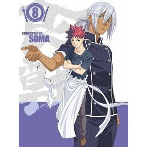 Food Wars: Shokugeki No Soma Vol.8 [Blu-ray+CD Limited Edition]