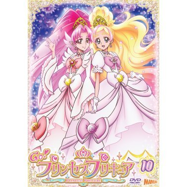 Go Princess Precure Vol.10