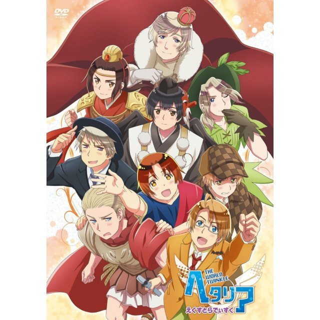Hetalia The World Twinkle Extra Disc [DVD+CD]