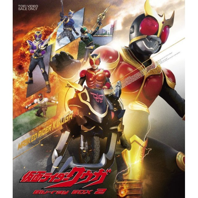Kamen Rider Kuuga Blu-ray Box Vol.2