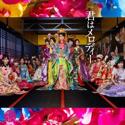 Kimi Wa Melody [CD+DVD Limited Edition Type A]