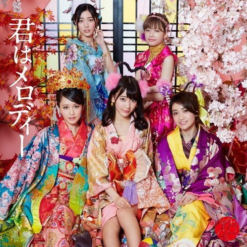 Kimi Wa Melody [CD+DVD Type A]