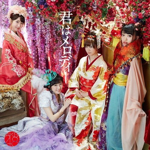 Kimi Wa Melody [CD+DVD Type D]