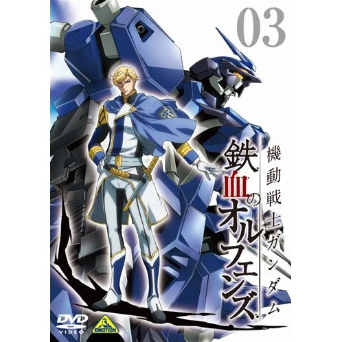 Mobile Suit Gundam: Iron-Blooded Orphans Vol.3