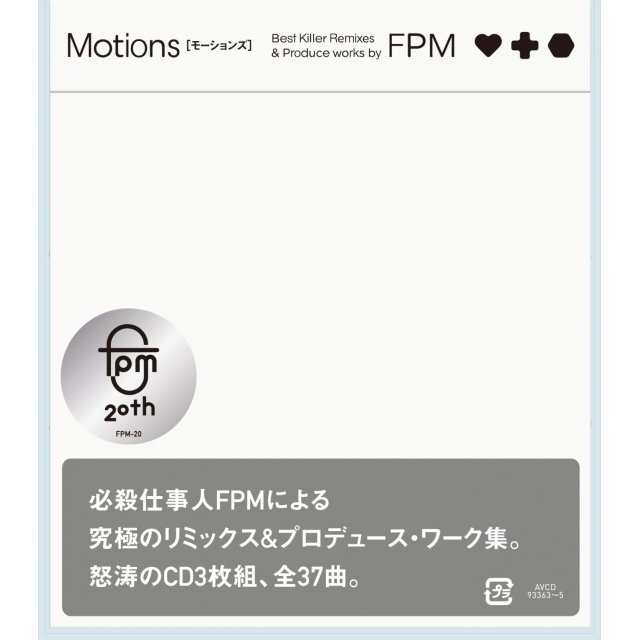 Motions [Best Killer Remixes & Produce Works by FPM]