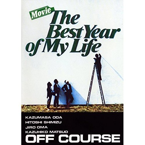 Movie The Best Year Of My Life