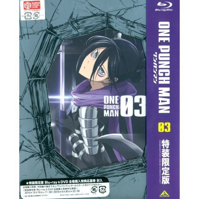 One Punch Man Vol.3 [Blu-ray+CD Limited Edition]